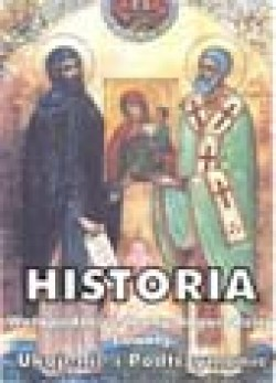 Historia Watopedzkiej Ikony w Ujkowickim monasterze