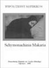 Schymonachinia Makaria  Współczesny Materikon